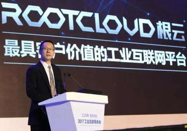 《工业互联网第一股挂牌新三板 树根互联、海尔智汇云也在不远处?》