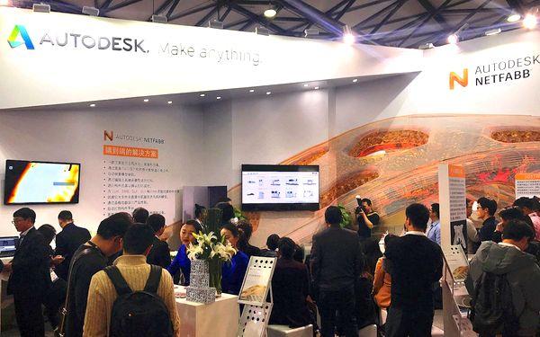 《打造基于增材制造技术的本地生态圈 欧特克首次参展TCT Asia 2018已描绘未来智能生产新蓝图》