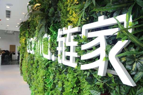 《链家技术副总裁惠新宸:技术是工具,只为让用户住的更好一点》
