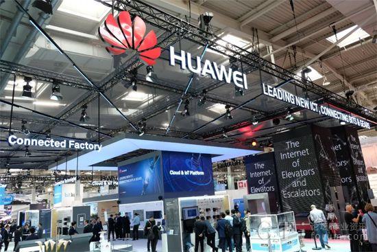 """《海尔华为等名企在汉诺威展现中国方案 """"中国制造2025""""受关注》"""