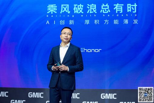 《GMIC北京2018移动互联网大会首日最全干货》