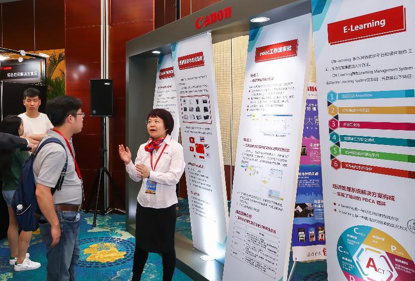 《超级云佳印、智能影像…佳能在科博会上展示的本地化行业解决方案亮了》