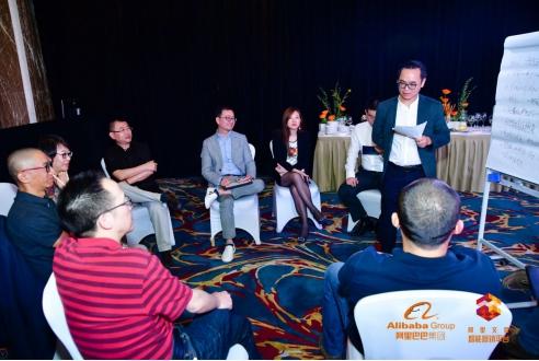 《阿里文娱智能营销平台:成立营销大赏组委会,构建品牌资产指数和营销方法论》