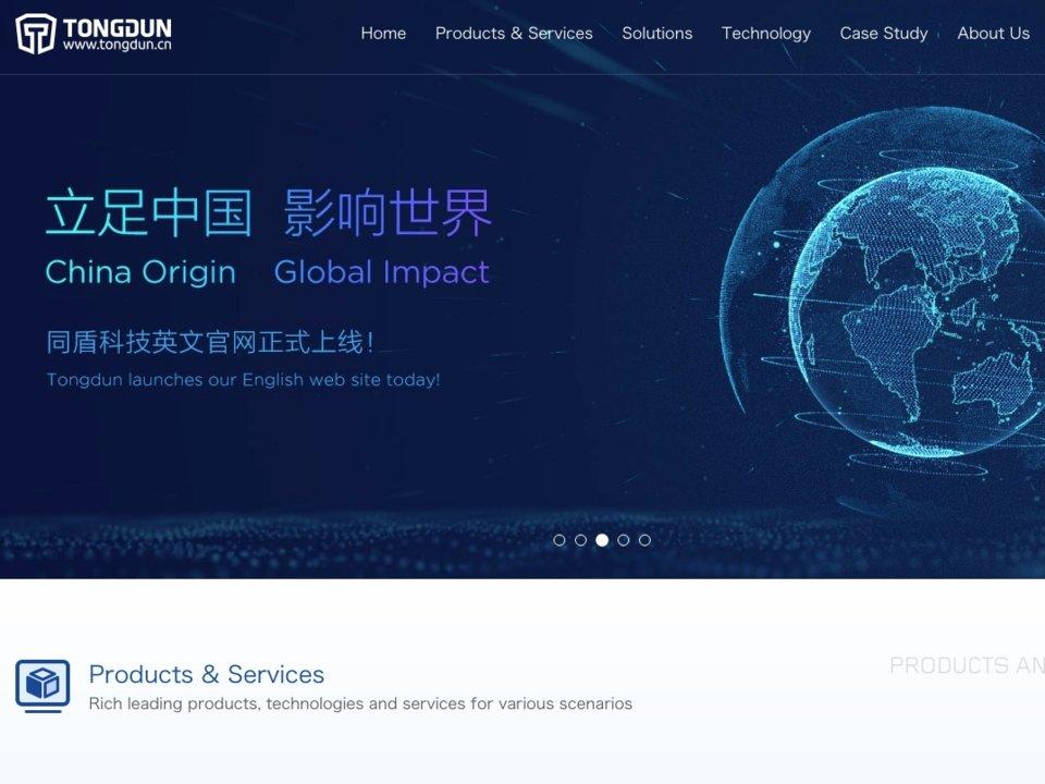 《原创:CB Insights全球27个Fintech独角兽概要》