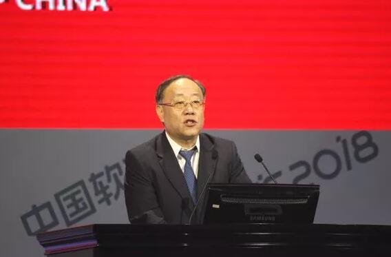 《商务部:四个方面推动中国数字贸易发展》