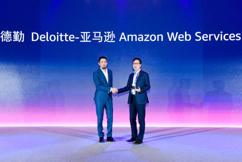 《德勤Deloitte-亚马逊AWS建立战略合作关系》