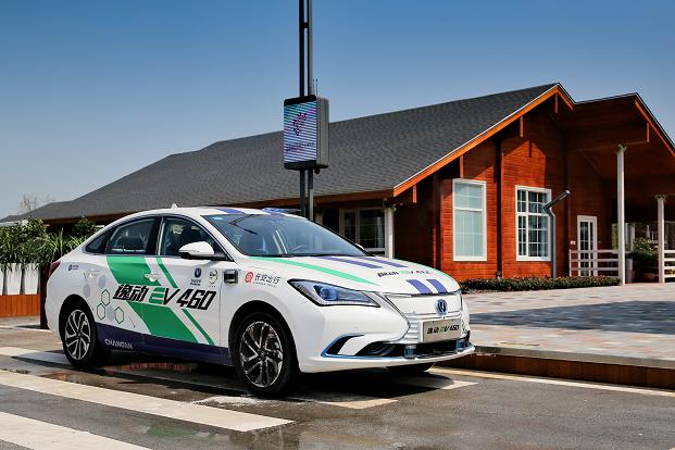 《长安汽车发布北斗天枢智能化战略,2020年将不再生产非联网新车》
