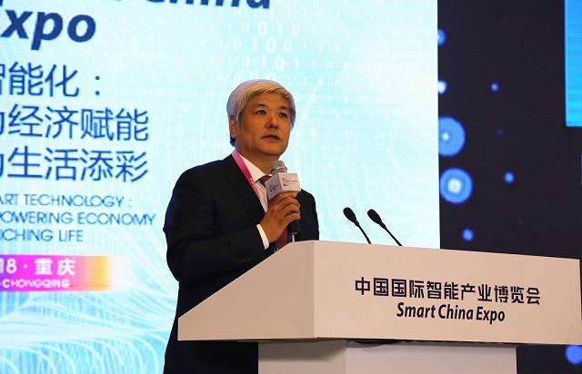 《浪潮云董事长兼CEO袁谊生出席2018智博会并作主旨分享 签约重庆》