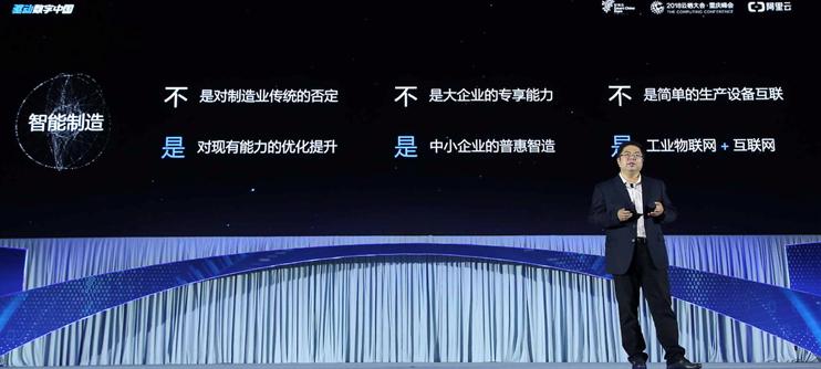 """《阿里云IoT发布""""飞象工业互联网平台"""",3年接入100万工业设备5年助力4000家企业实现""""智造""""》"""