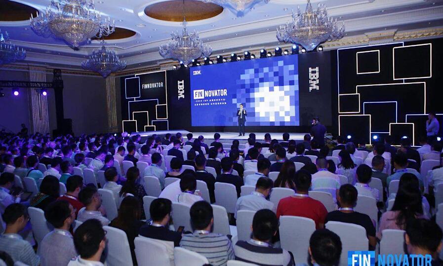 《IBM召开金融创新者大会,助力传统银行及金融企业转型逆袭》