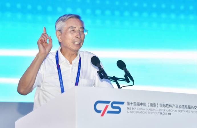 《倪光南:基于开源只能作二次创新不符合实际 开源适合于中国》