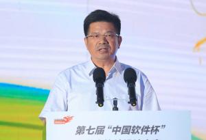 """《第七届""""中国软件杯""""大学生软件大赛收官 南京航空航天大学AI项目获特等奖》"""
