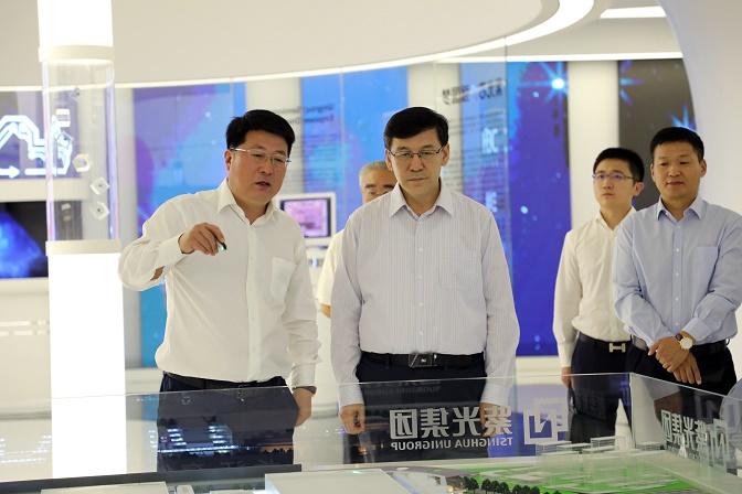 《阴和俊在紫光调研:紫光高度契合首都全国科创中心建设,将全力支持紫光发展》
