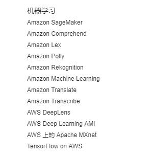 《原创 | 机器学习即服务(MLaaS):Google、Azure和AWS如何使AI民主化》