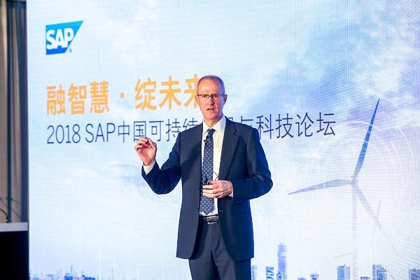 "《SAP推出三大环保创新举措,将""绿色发展""融入中国战略》"