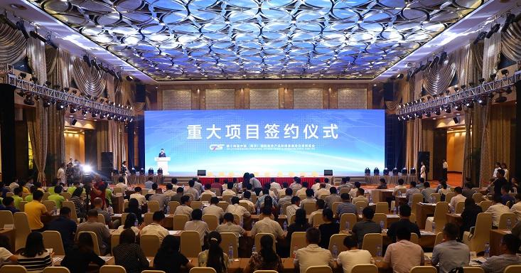 《南京软博会闭幕 项目签约总投资348亿元》