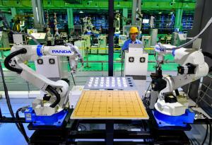 """《智能制造:追求高质量发展的""""新南京故事""""》"""