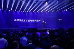"""《阿里钉钉宣布打通企业""""人财物事"""",中国企业进入数字化时代》"""