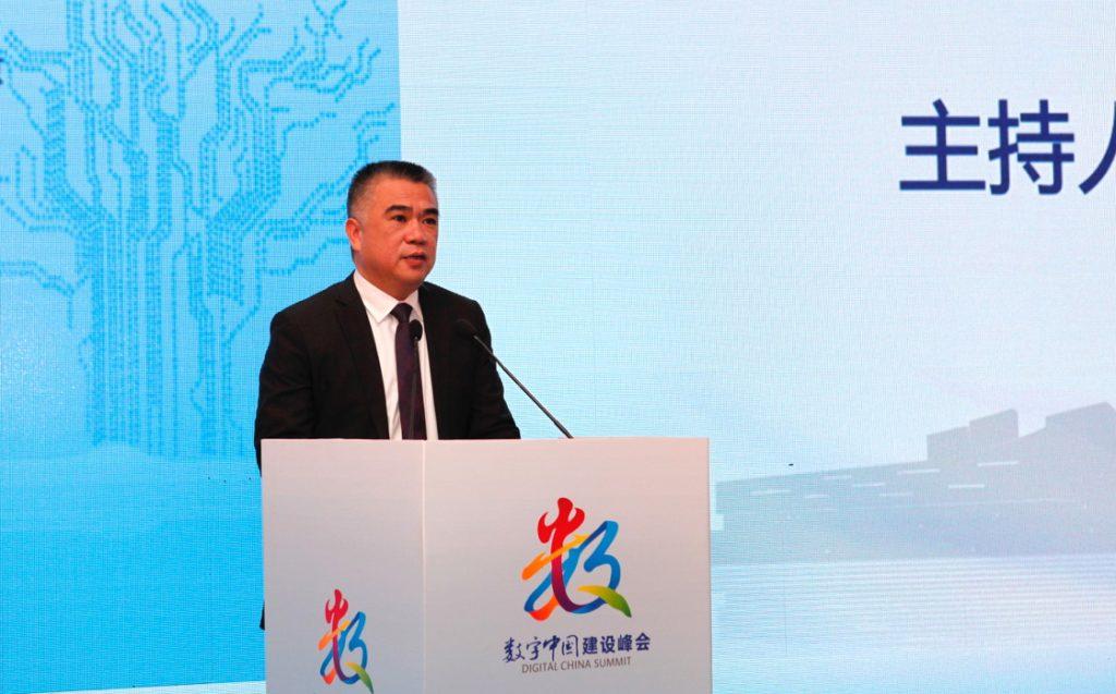 《第二届数字中国峰会来了!附邀请函》