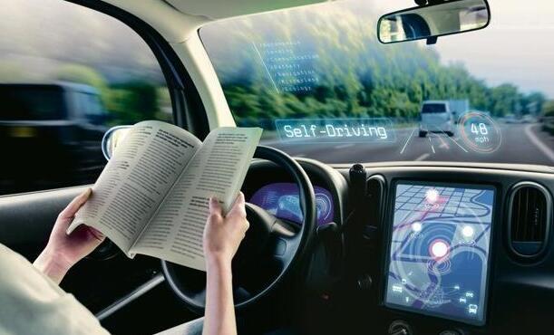 《工业4.0及其在智能网联车中的应用》