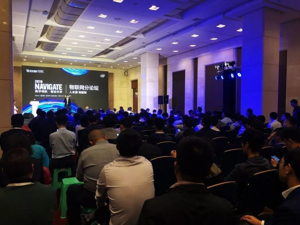 《新华三物联网:聚焦三个方向,发布绿洲物联网平台3.0》