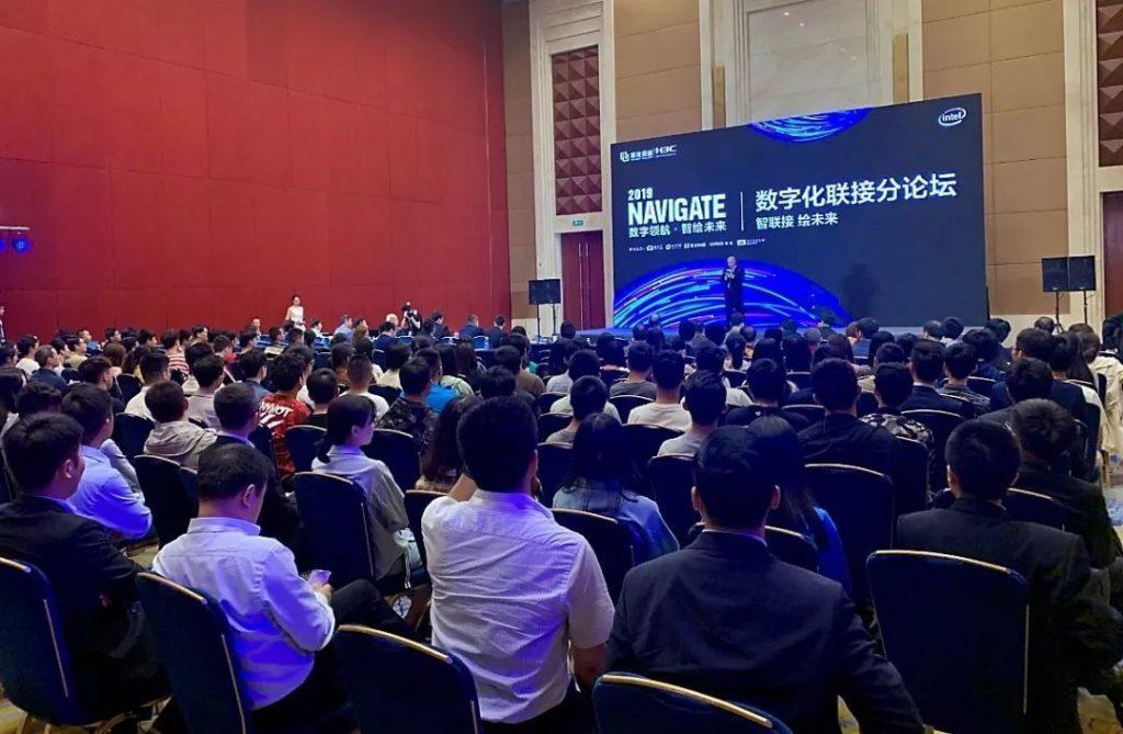 《以智能联接使能智慧未来,新华三发布全新网络战略与产品》