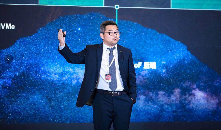 《新华三领航者峰会 | 创新IT基础设施 智绘新数据时代蓝图》