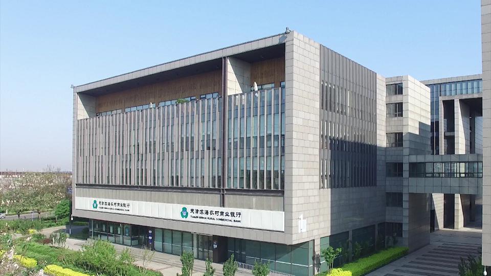 《天津滨海农商银行突破性构建双活数据中心》