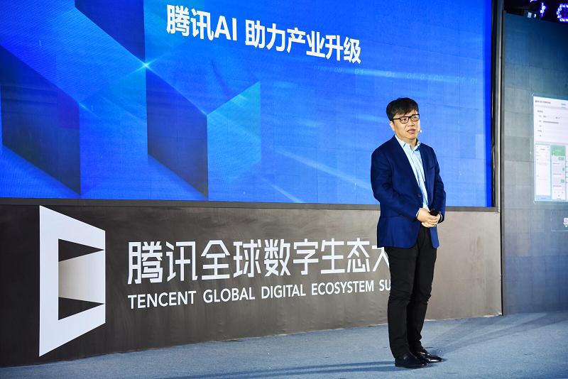 《腾讯披露AI+产业成绩单,落地应用上百个行业》