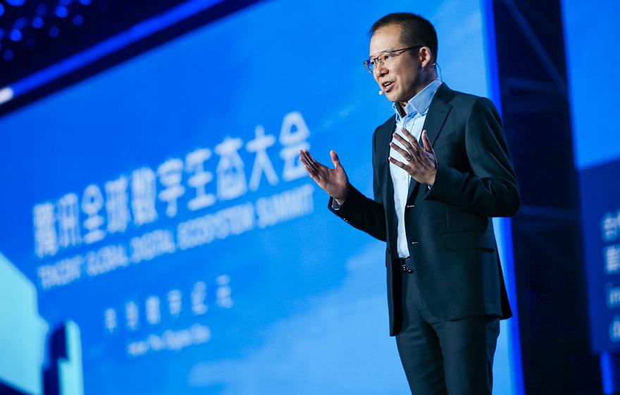 《2019腾讯全球数字生态大会最新消息来了》