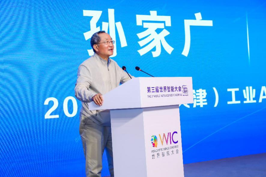 《总奖金池超百万元!2019中国(天津)工业APP创新应用大赛启动》