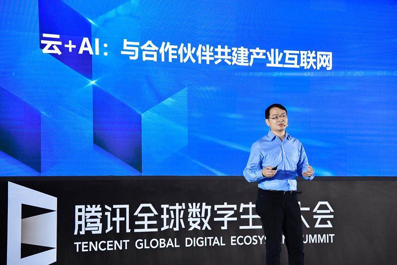 《腾讯云AI工具、服务和平台全面升级,携手合作伙伴共建产业互联网》