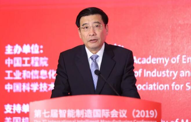 《苗圩在第七届智能制造国际会议上的演讲原文》