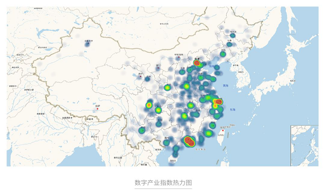 《腾讯发布《2019数字中国指数报告》:下一个增长点将由产业驱动》