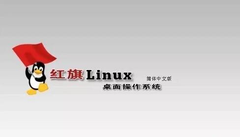 《中国操作系统往事》