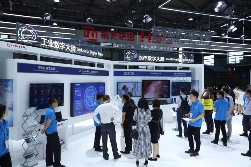 《MWC19上海 | 新华三彰显5G融合应用与行业数字大脑创新成果》