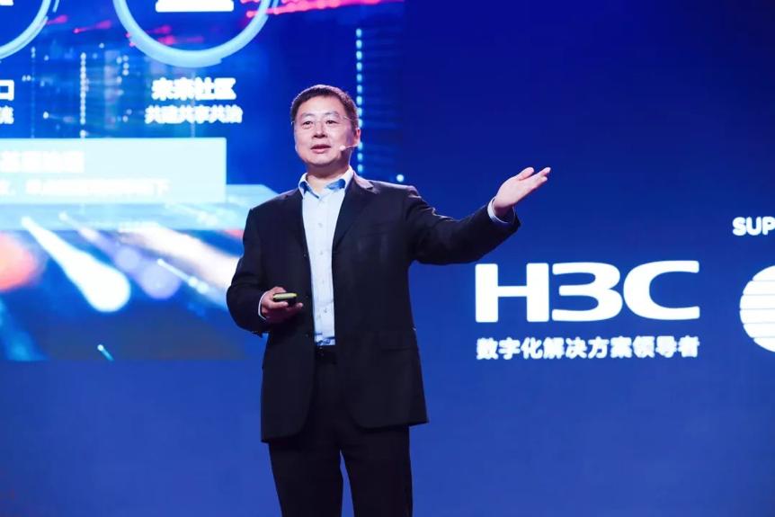 《MWC19上海| 数字大脑助力智慧城市建设升级》