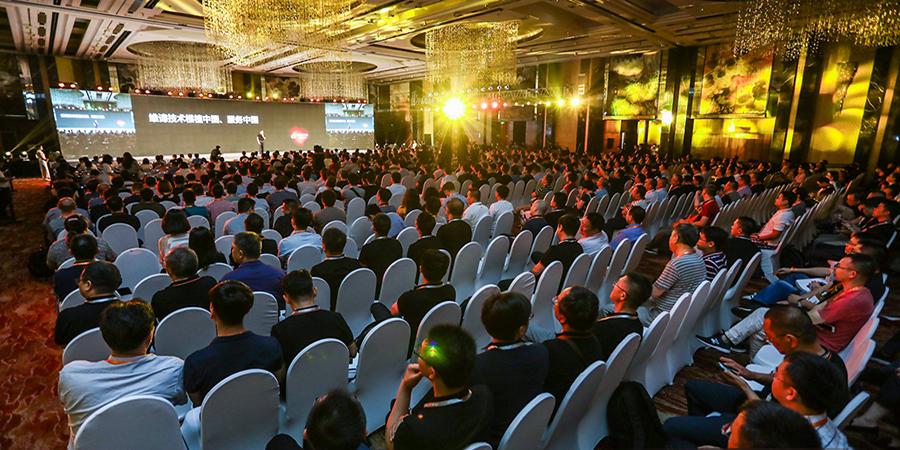 《面对新时代挑战,2019维谛技术峰会全面呈献硬核策略》