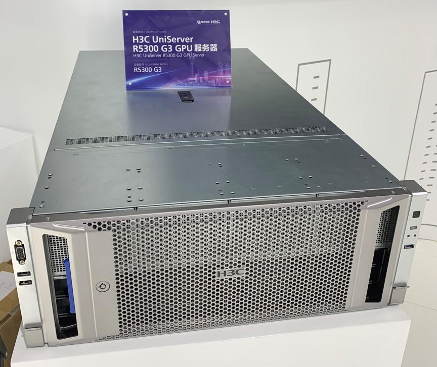《人工智能绝佳商用平台H3C UniServer R5300 G3 重磅发布》