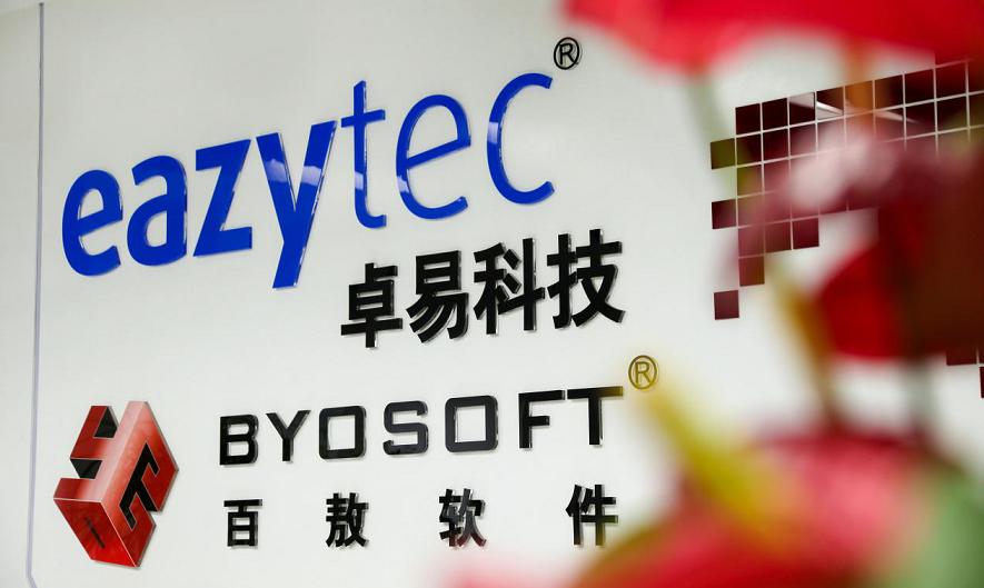 《填补嵌入式操作系统空白 国产基础软件烙上南京标签》