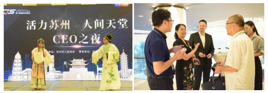 《7月19日,中国(南京)软博会等你赴一场夏日之约!》