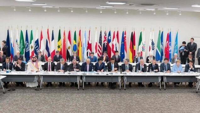 """《G20发布""""大阪数字经济宣言"""" 印度等国拒绝签字,中美立场对比强烈》"""
