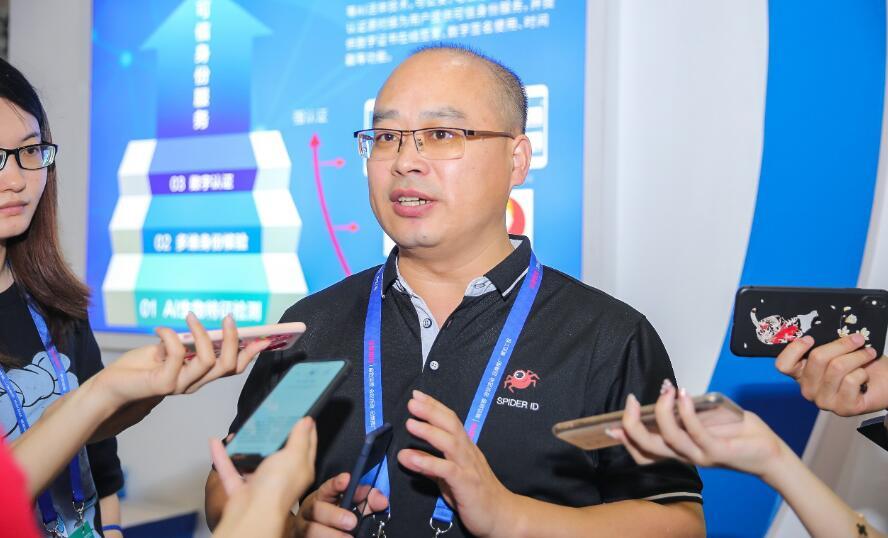 《南京壹证通:数据安全对软件业发展至关重要》