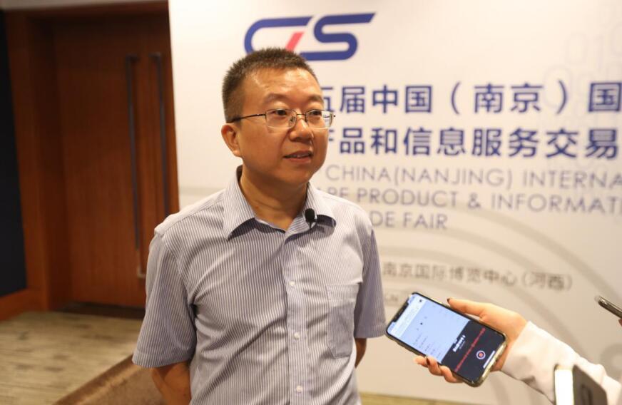 《中国电信江苏公司:5G改变社会 电力、医疗行业均有应用》