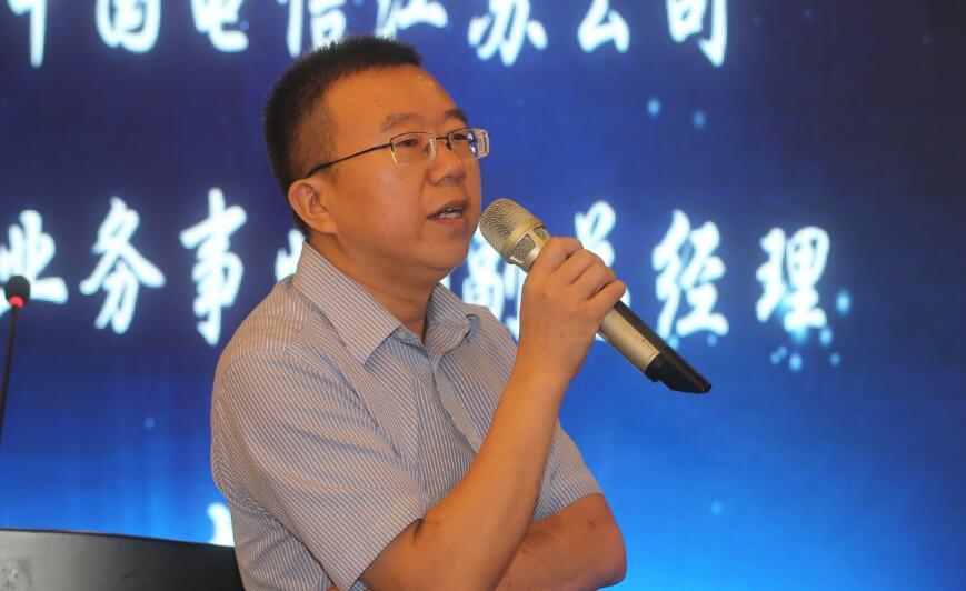 《南京电信智慧生态园区高峰论坛:5G助力智慧园区》