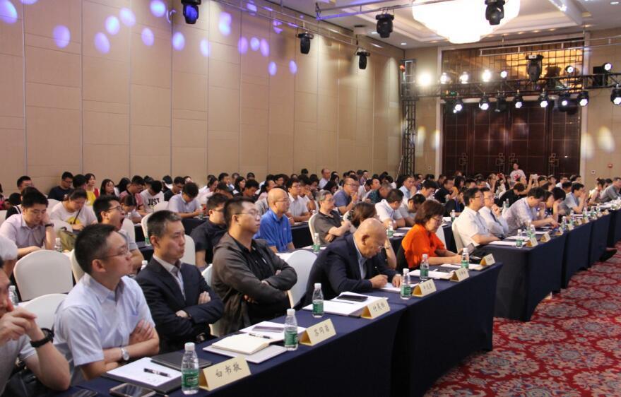 《2019基础软硬件技术创新与应用高峰论坛在宁召开》