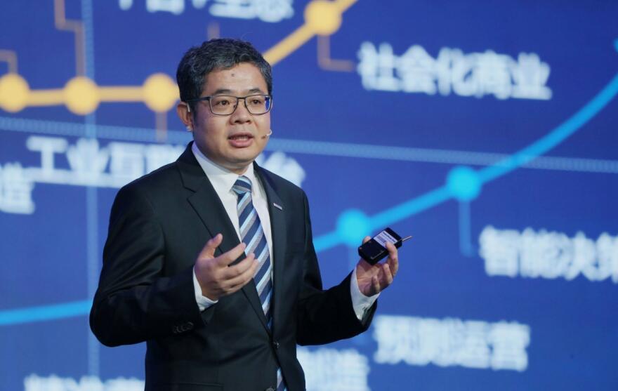 《浪潮2019云数智中国行走进南京 讲了什么》