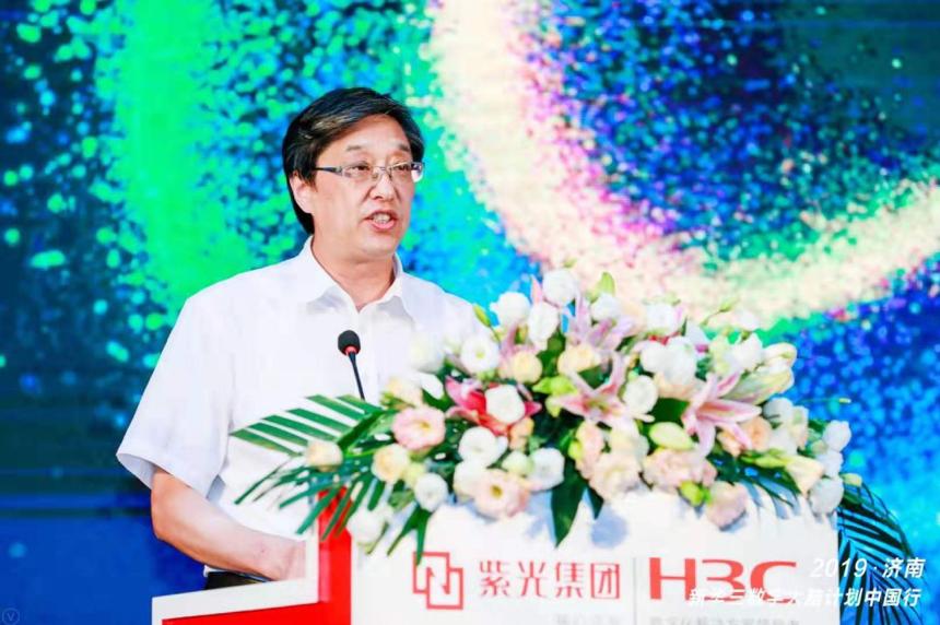 《数字大脑计划中国行北线开启,济南引领齐鲁数字化风尚》
