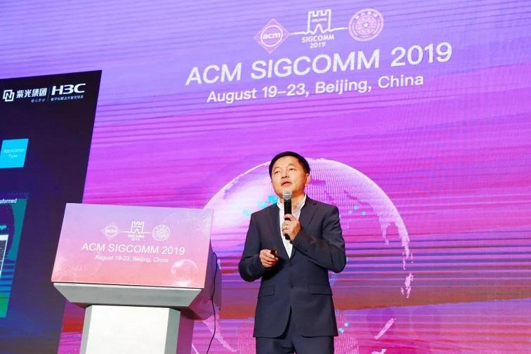 《新华三亮相ACM SIGCOMM2019顶尖国际学术会议,以智能驱动网络创新》