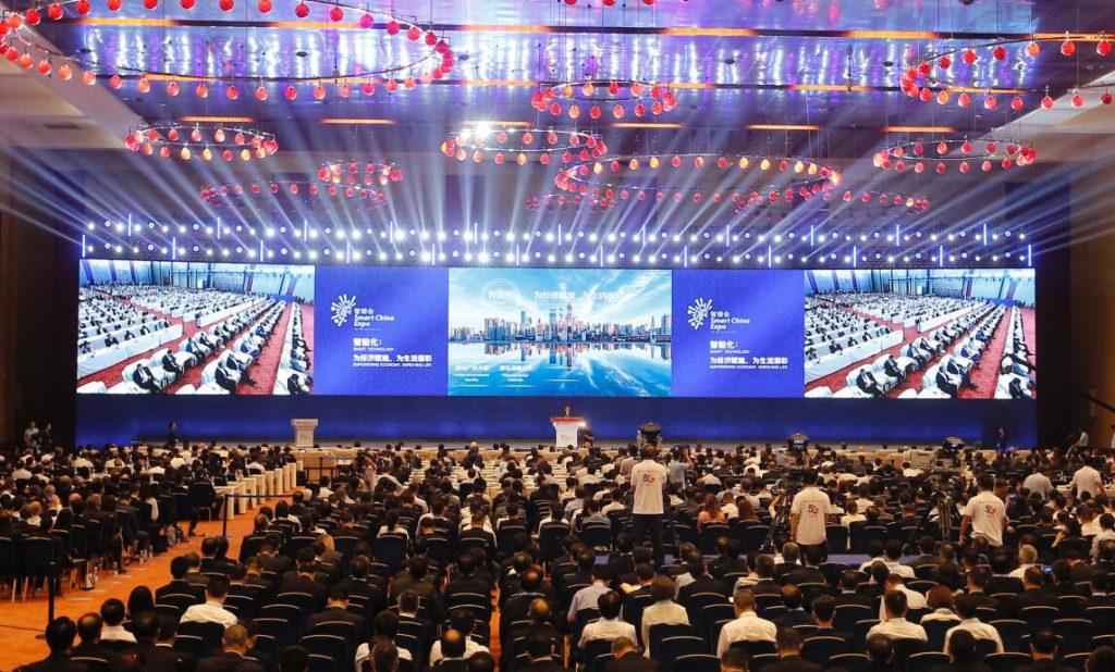 《2019重庆智博会签约总额超8000亿元》